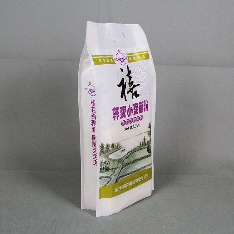 2.5kg面粉包装袋