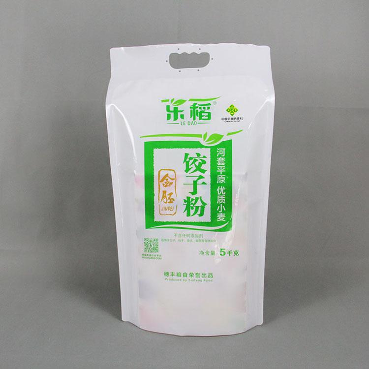 5kg饺子粉包装袋