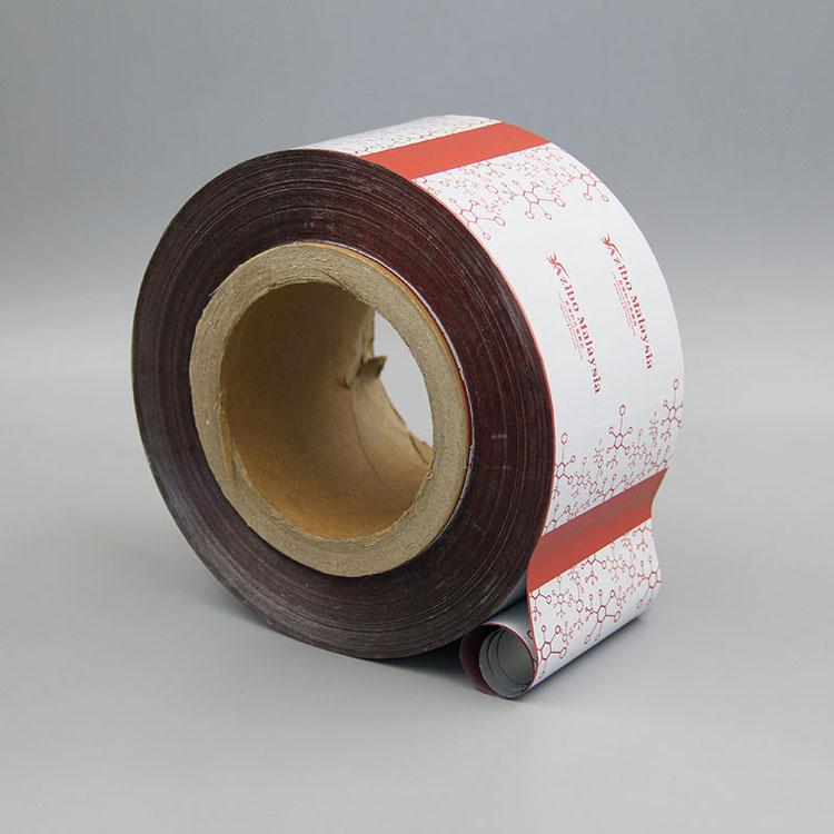 定制各种包装卷材