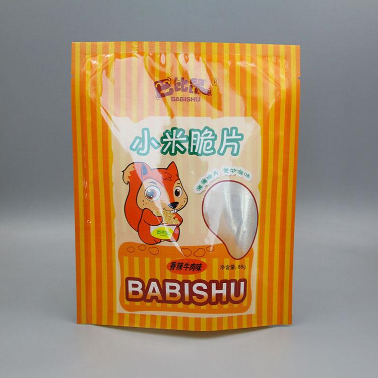 小米脆片包装袋
