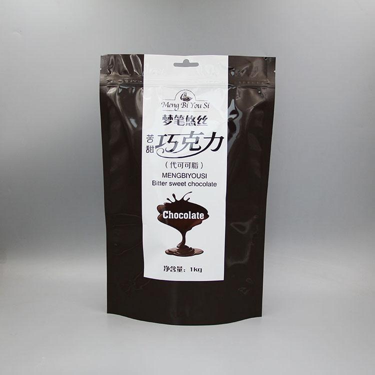 巧克力包装袋