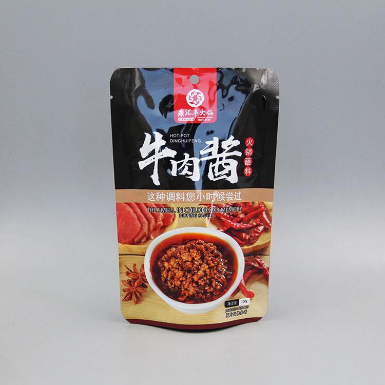 火锅酱料包装袋