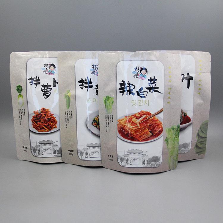 铝箔咸菜包装袋