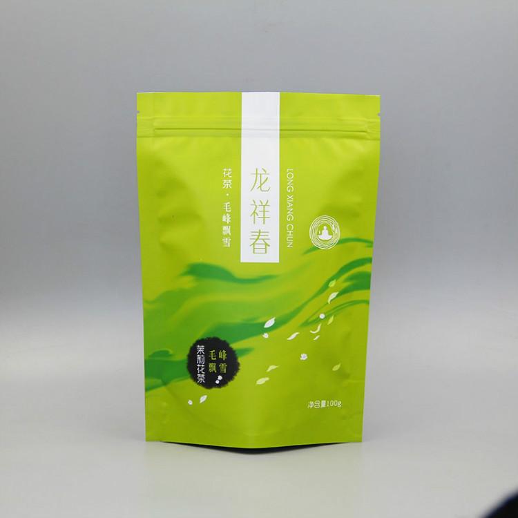 自立自封茶叶包装袋