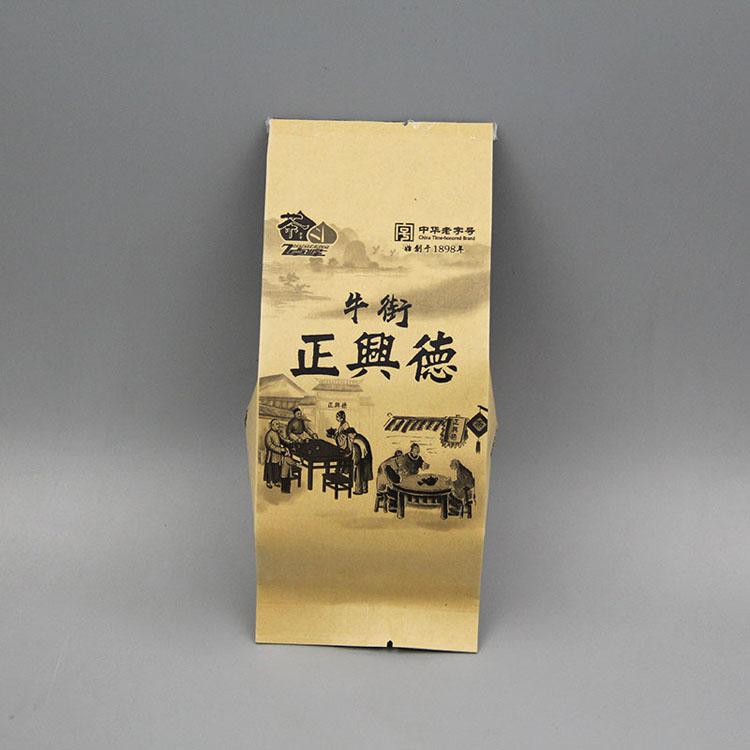 牛皮纸铝膜茶叶袋