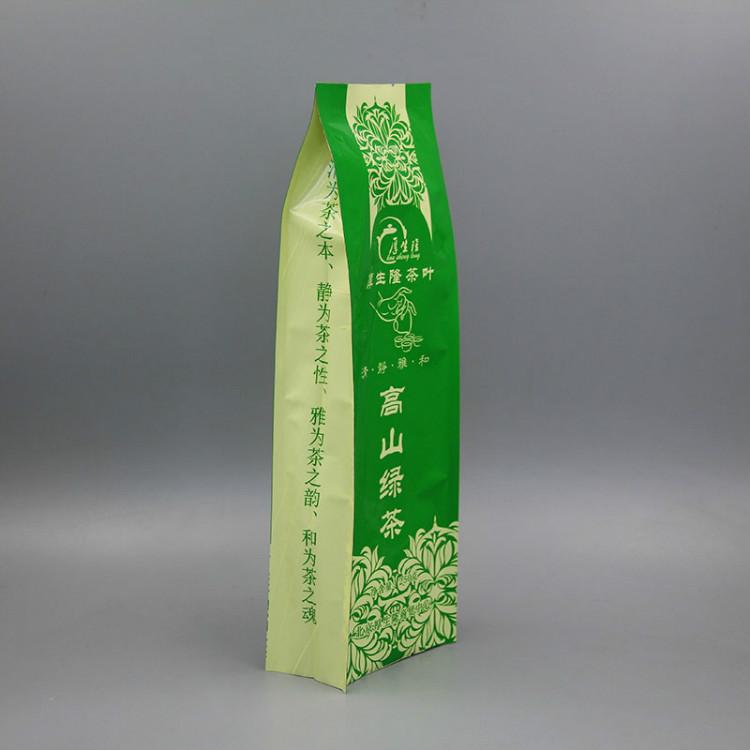 高山绿茶袋
