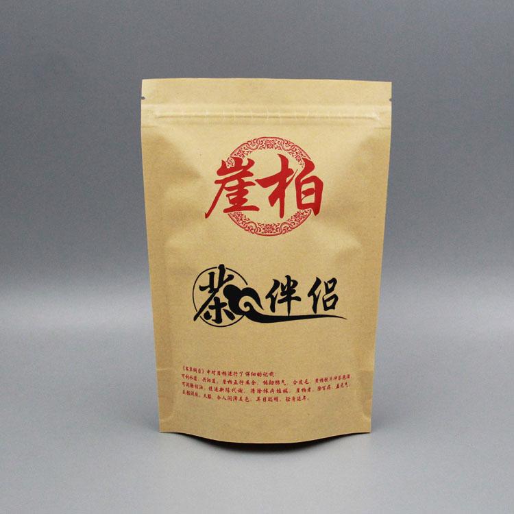 黄牛皮纸茶伴侣袋
