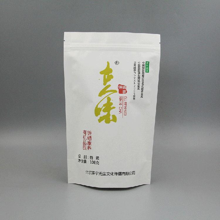 白牛皮纸茶叶袋