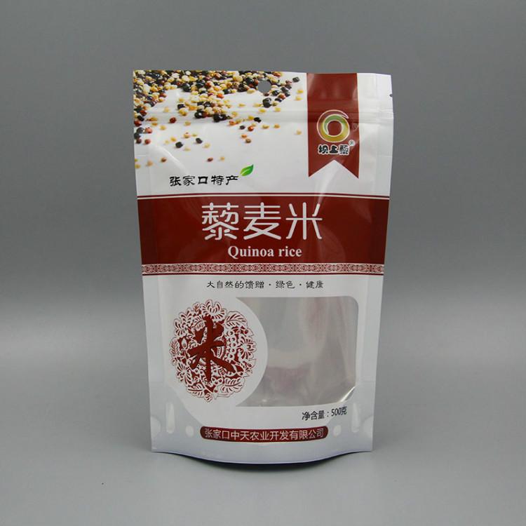藜麦米包装袋