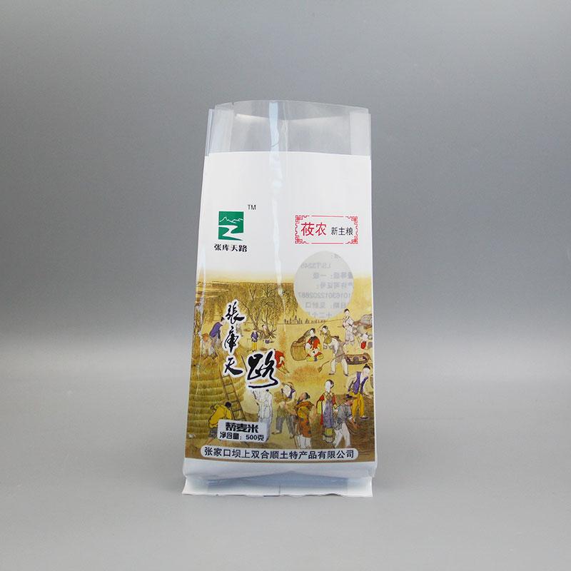背封藜麦米包装袋