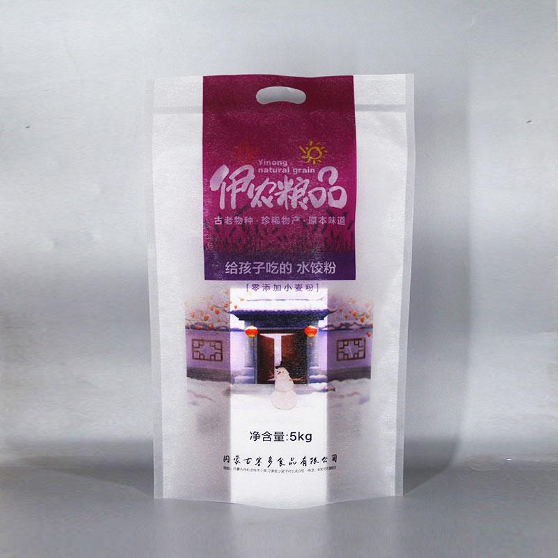 5kg水饺粉袋
