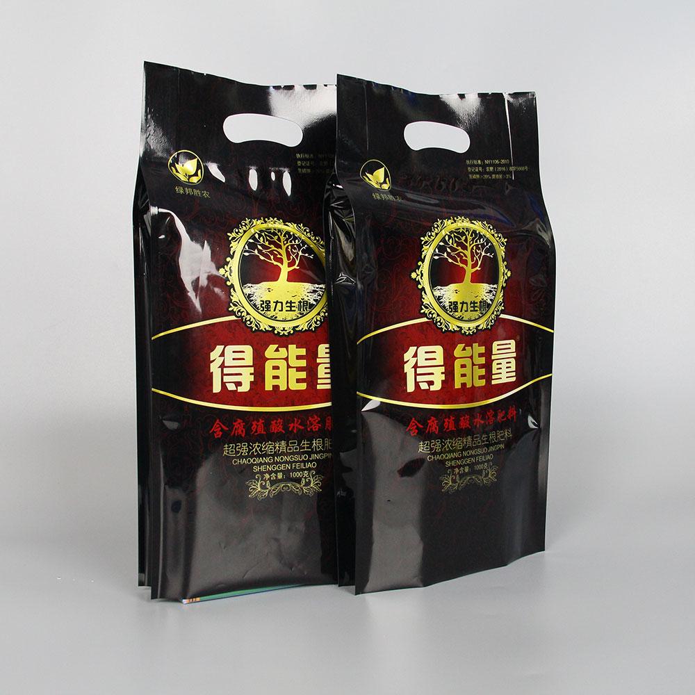 水溶肥料包装袋