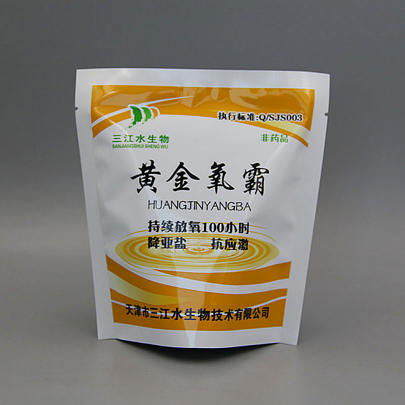 黄金氧霸铝塑复合袋