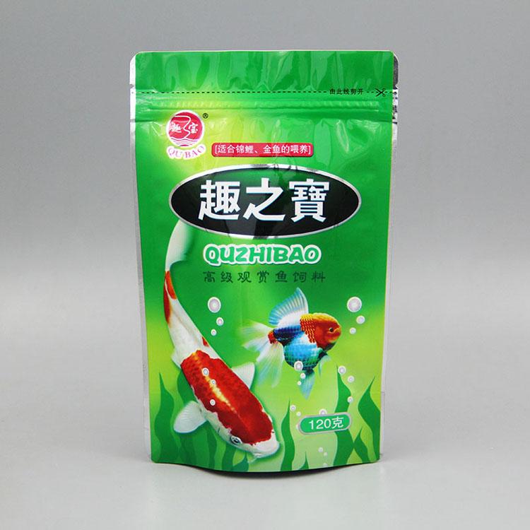 鱼食铝塑复合袋